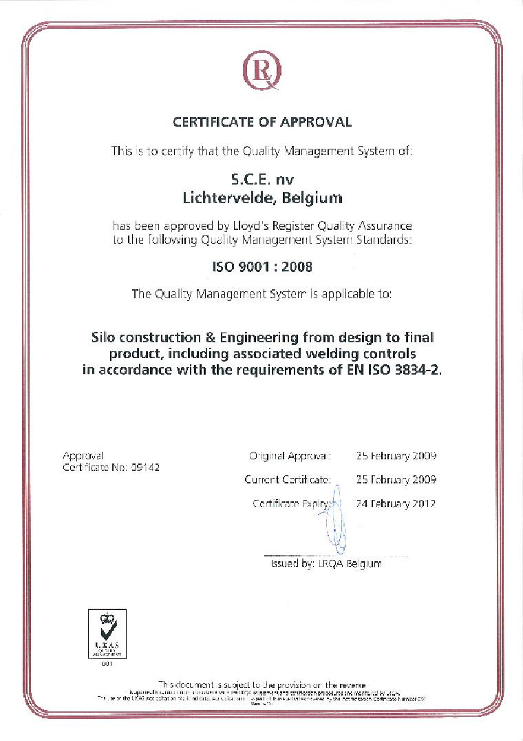 сертификат Пиаб